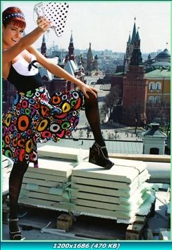 http://img-fotki.yandex.ru/get/4427/13966776.9/0_75db0_c80d0354_orig.jpg