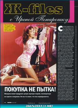 http://img-fotki.yandex.ru/get/4427/13966776.9/0_75dd6_eba92c85_orig.jpg
