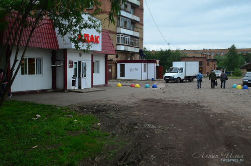 Фото города Инта №8046  Воркутинская 12а и  12 02.07.2015_17:02