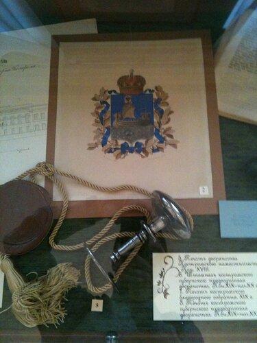 Герб Костромы в экспозиции Кострома губернская