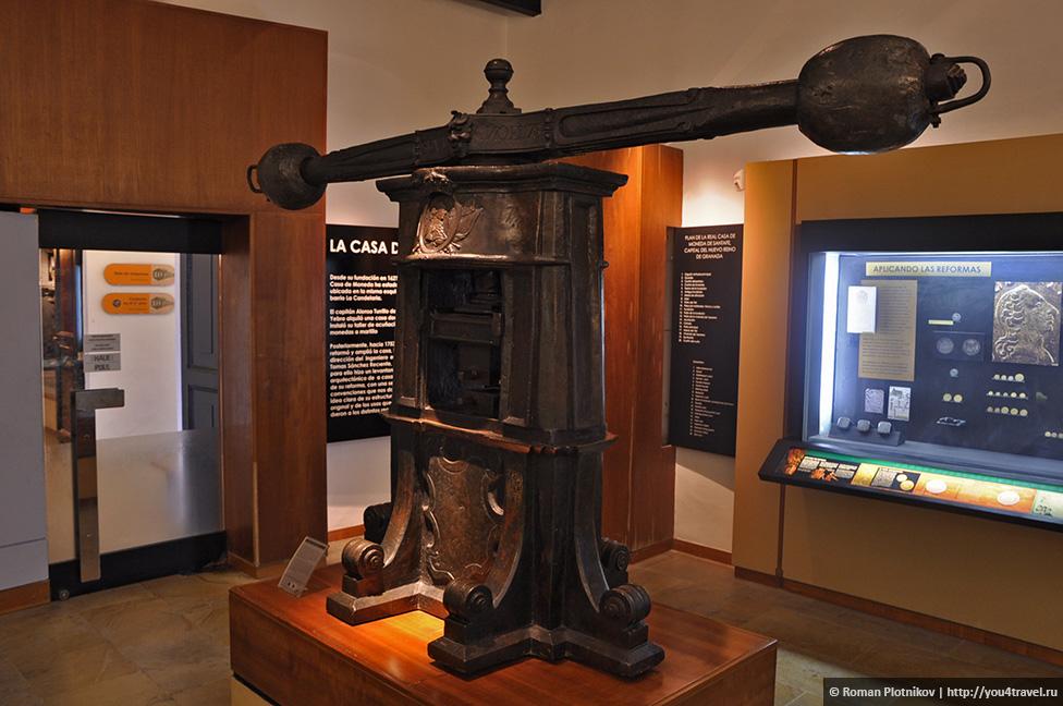 0 181a7f 7c2937d9 orig День 203 205. Самые роскошные музеи в Боготе – это Музей Золота, Музей Ботеро, Монетный двор и Музей Полиции (музейный weekend)