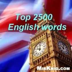 Аудиокнига Top 2500 English words (audiobook)