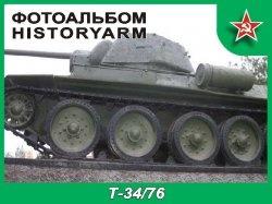 Книга Советский средний танк Т-34/76