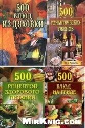 Карманная библиотека. Книжная серия из 17 книг