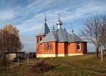 Осень. Церковь в Поповке.