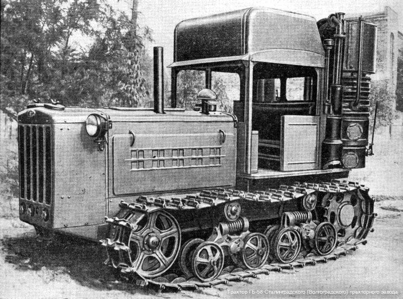газо генераторный трактор