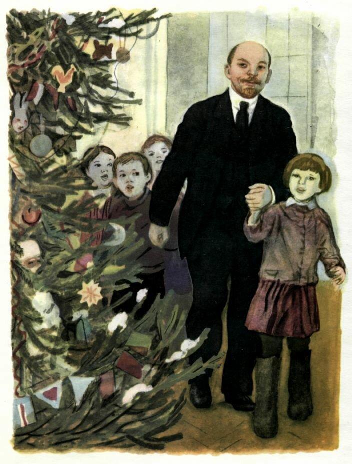 Ленин и елка открытки, приглашение картинки