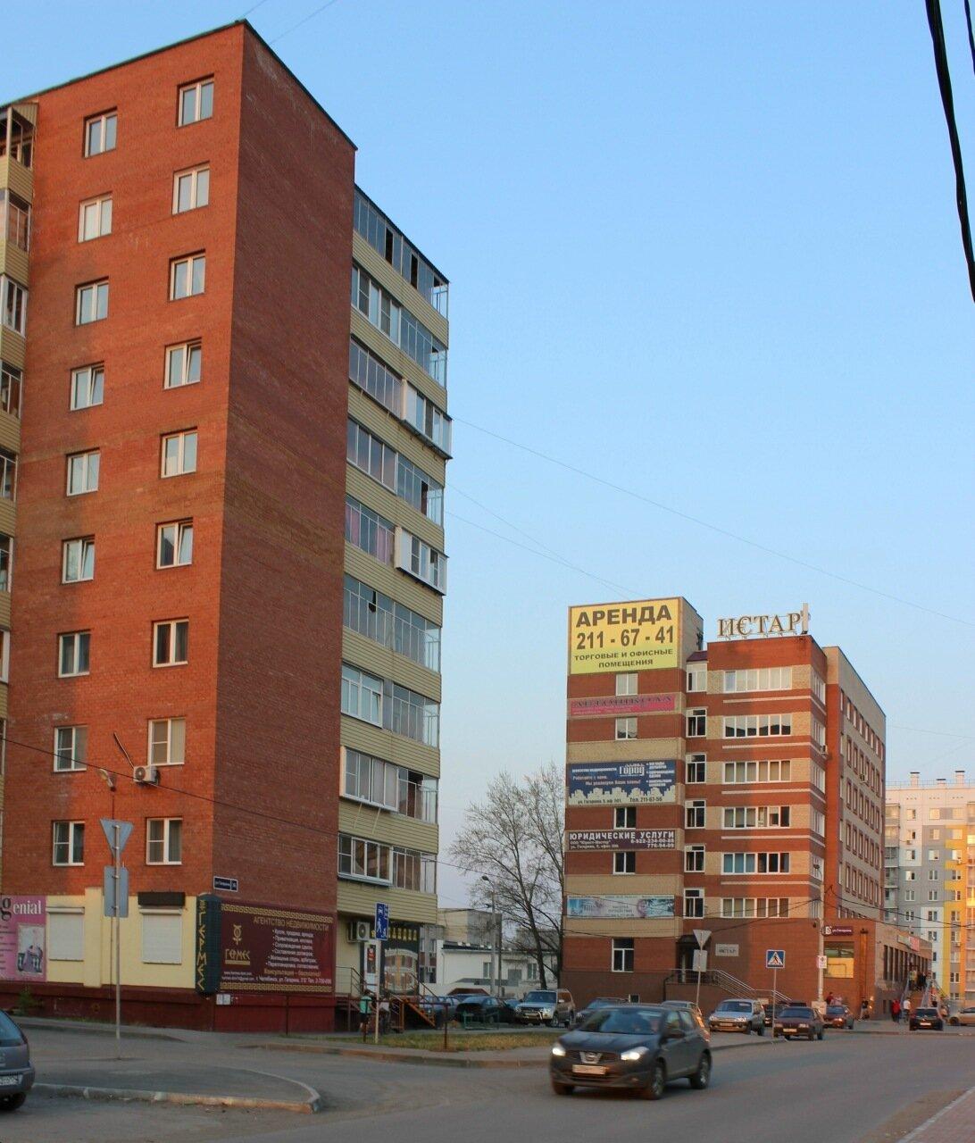 Челябинск  (3).JPG