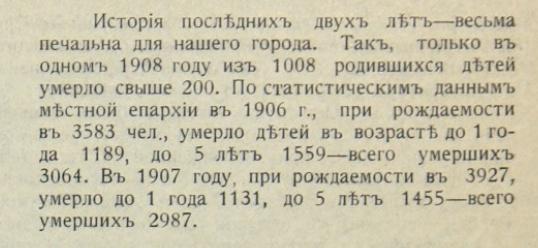 https://img-fotki.yandex.ru/get/4427/41501079.171/0_109456_a71387a3_orig.jpg