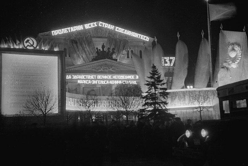 Большой театр, XX лет революции