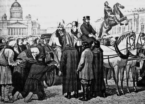 Весна 1861 г. Крестьяне преподносят хлеб-соль царю Александру II Освободителю