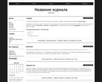 Дизайн для ЖЖ: Чёрно-белый полосатый. Дизайны для livejournal. Дизайны для Живого журнала. Оформление ЖЖ. Бесплатные стили. Авторские дизайны для ЖЖ