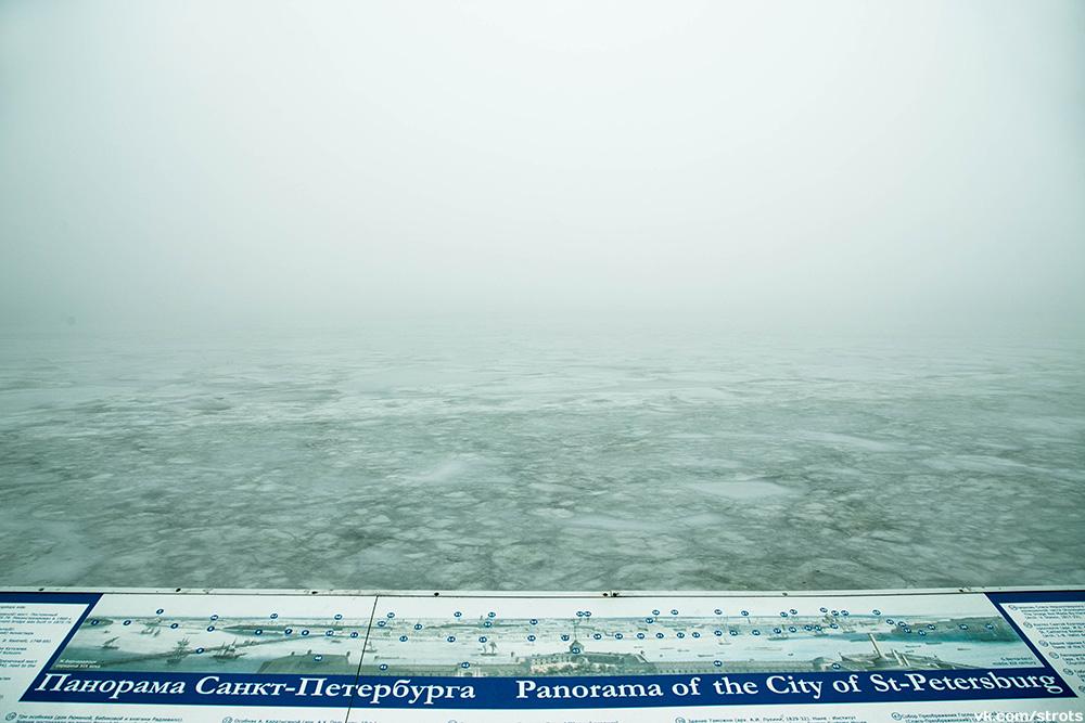 Петербург туман