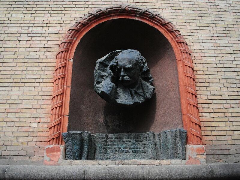 Памяти композитора Льва Ревуцкого