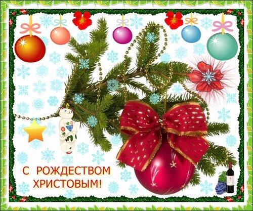 Поздравляю со светлым праздником!!!