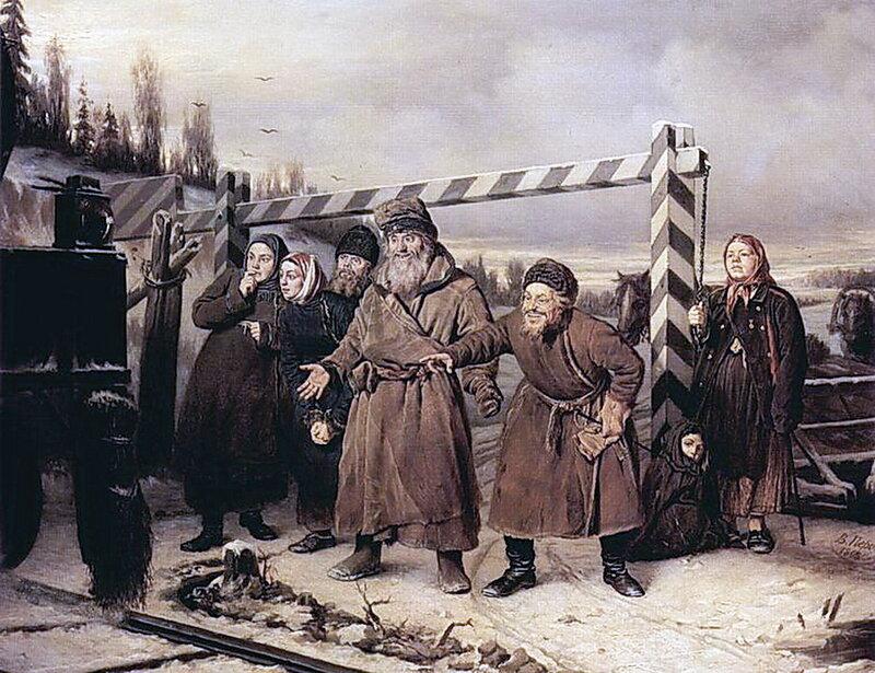 Василий Перов 1834 - 1882. Сцена у железной дороги