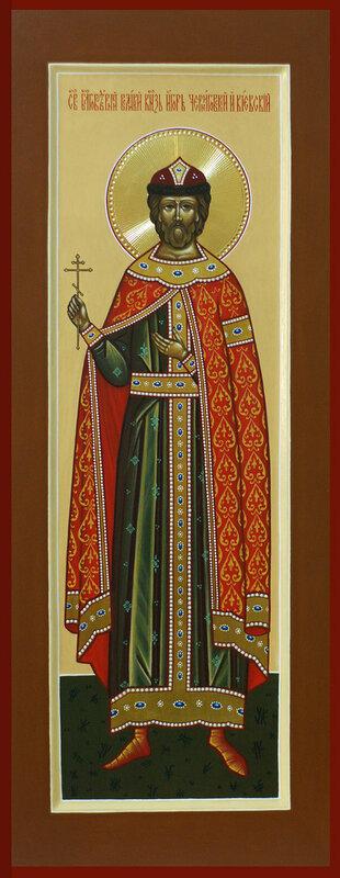 Cвятой князь Игорь Черниговский