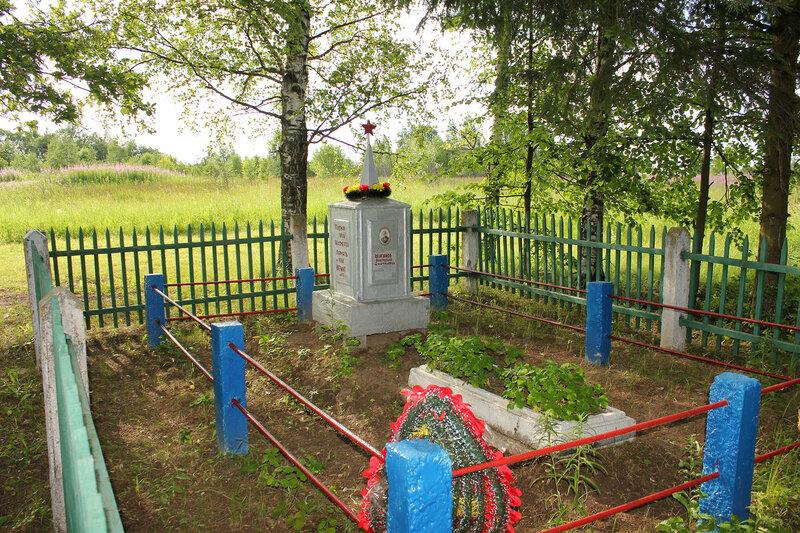Мемориал защитнику моста у платформы 168 км, перегон Сычёвка - Осуга, Московская ЖД