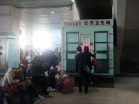 Платный туалет в Китае