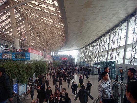 Вокзал скоростных поездов г. Наньдзин