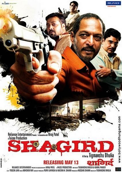 Ученик / Shagird (2011/DVDRip)