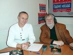 Александр Левшин и Олег Людовик Гегельский