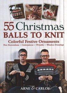 Вязаные рождественские и новогодние шары