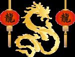 клипарт драконы