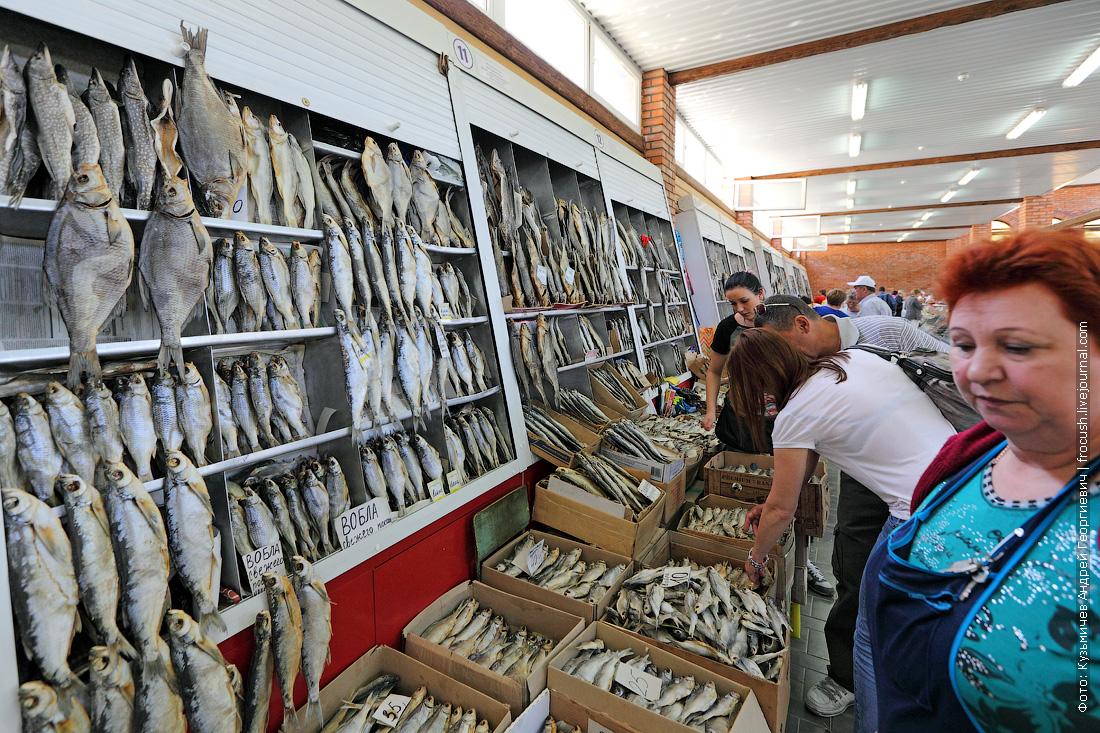 цены ассортимент астраханский рыбный рынок