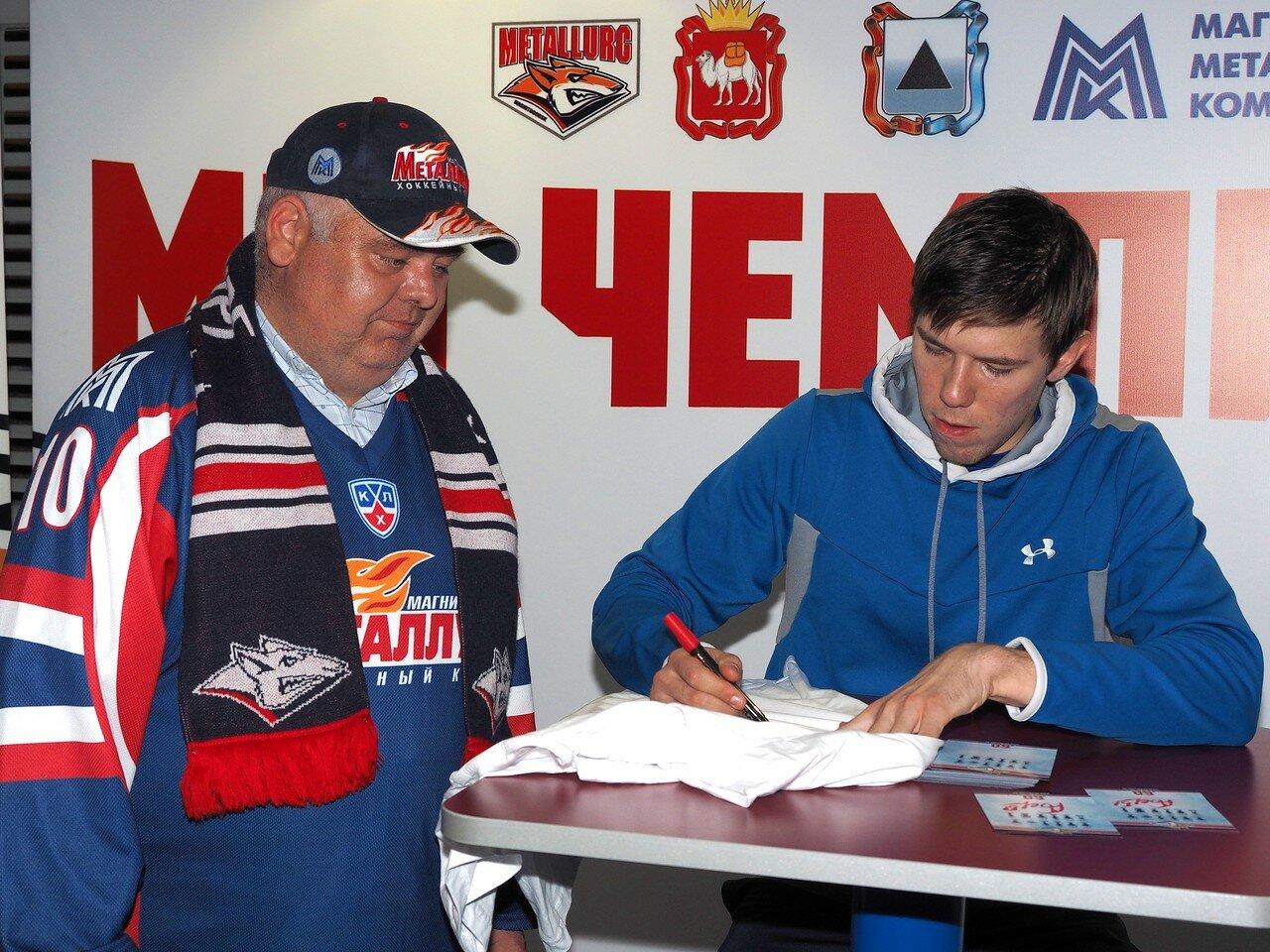 65Металлург - Металлург Новокузнецк 20.09.2015