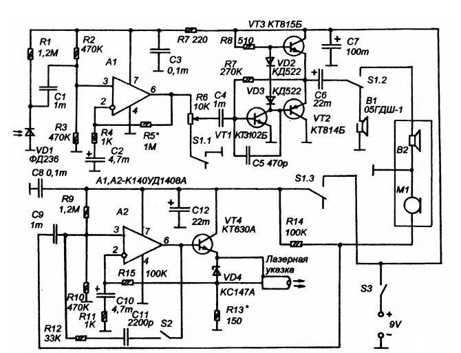 Принципиальная электрическая схема безтрансформаторного зарядного устройства.