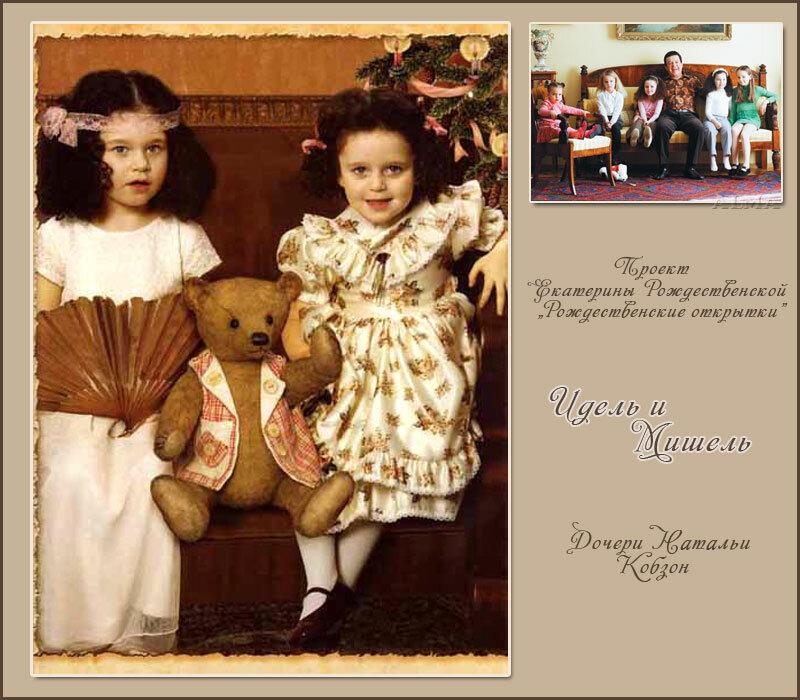 http://img-fotki.yandex.ru/get/4428/121447594.5d/0_773e0_4f398d28_XL.jpg