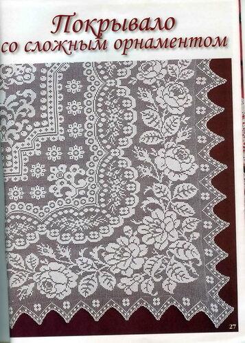Часть 1. Часть 2. вязание,крючок,плед,покрывало,одеяло.  Подборка пледов связанных крючком (схемы).