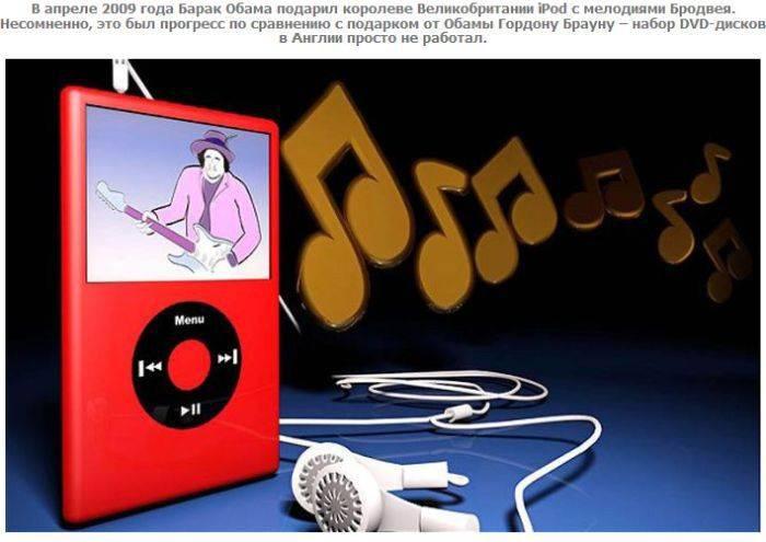 http://img-fotki.yandex.ru/get/4428/130422193.a9/0_714fa_1e35069e_orig