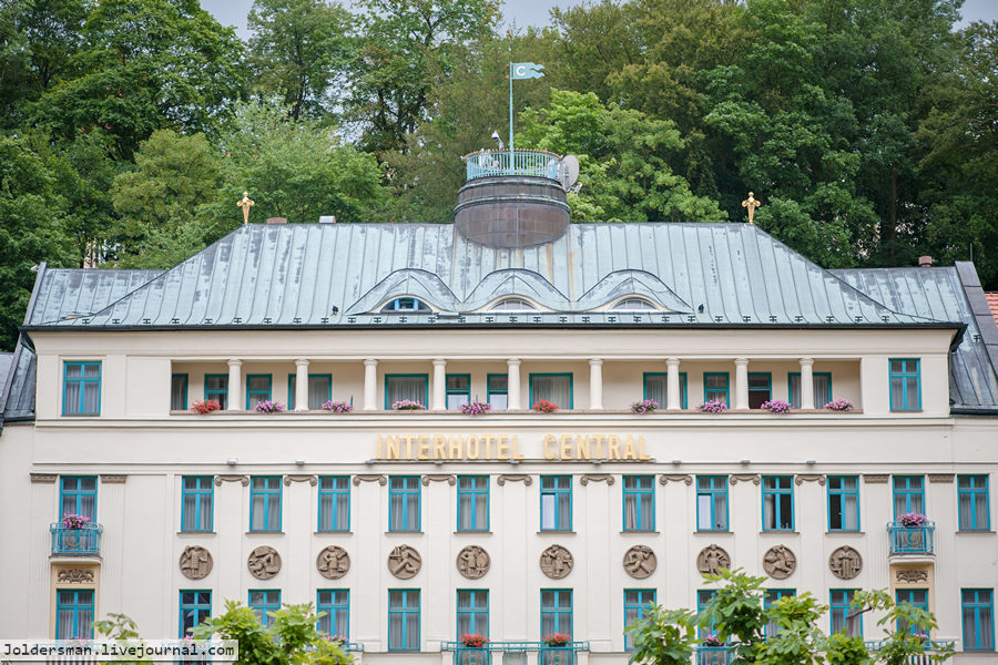 Отель Карловы Вары