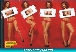 http://img-fotki.yandex.ru/get/4428/13966776.1/0_75c3a_b8abf2fd_orig.jpg