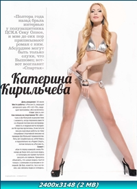 http://img-fotki.yandex.ru/get/4428/13966776.18/0_7658a_371e496e_orig.jpg