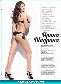 http://img-fotki.yandex.ru/get/4428/13966776.18/0_76598_e98f3edc_orig.jpg