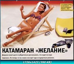 http://img-fotki.yandex.ru/get/4428/13966776.2/0_75c52_36973206_orig.jpg