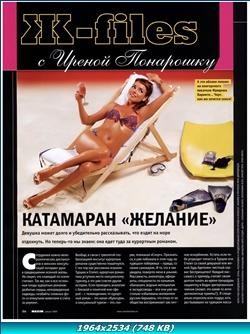 http://img-fotki.yandex.ru/get/4428/13966776.4/0_75cb4_709e894c_orig.jpg