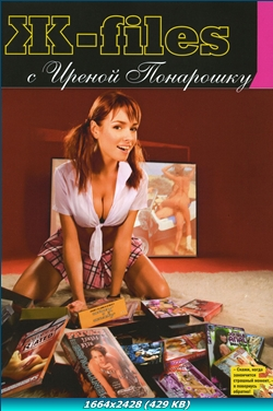 http://img-fotki.yandex.ru/get/4428/13966776.6/0_75d32_eae256fd_orig.jpg