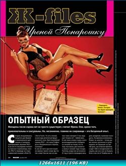 http://img-fotki.yandex.ru/get/4428/13966776.8/0_75d98_53d04322_orig.jpg