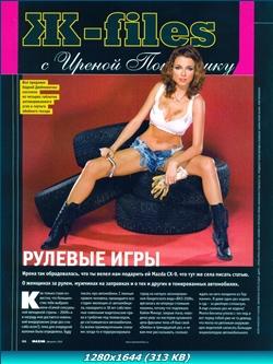 http://img-fotki.yandex.ru/get/4428/13966776.9/0_75dac_e49c4049_orig.jpg