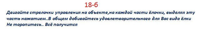 https://img-fotki.yandex.ru/get/4428/231007242.1c/0_1151a9_23b28e39_orig