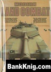 Книга Modern Land Combat (Иллюстрированная энциклопедия)