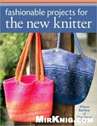 Книга Fashionable Projects for the New Knitter