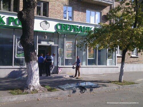 киев взрыв отделение сбербанка проспект победы