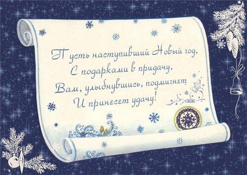 http://img-fotki.yandex.ru/get/4428/34158104.1e/0_be25a_be8eee2d_L.jpg