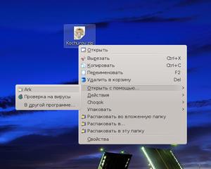архиватор линукс