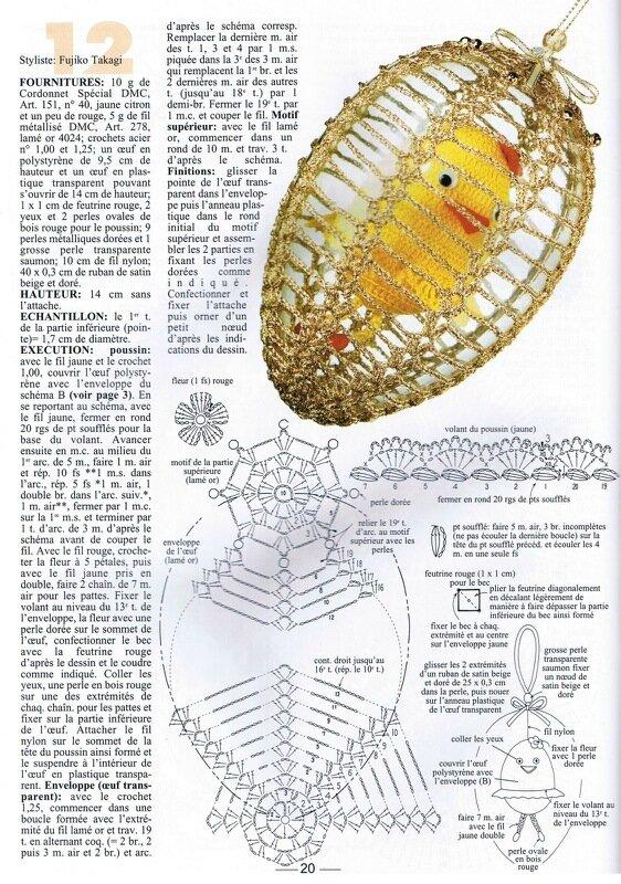 Схемы вязания крючком пасху